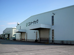 Factory Company KONDOTEC INC
